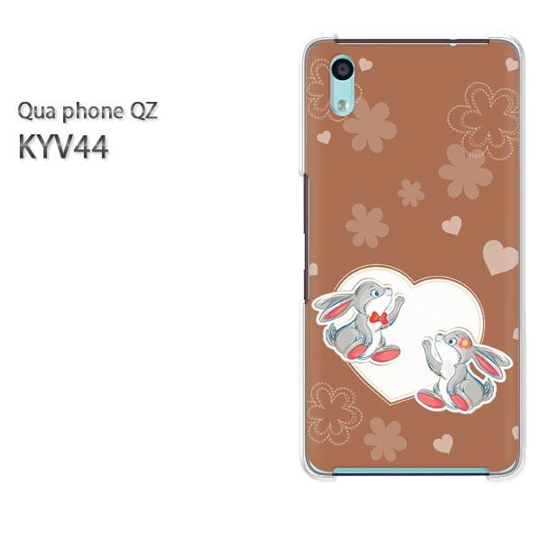 Qua Phone QZ KYV44 ケース ハードカバー プリント ゆうパケ クリア  [ウサギ・動物(ブラウン)/kyv44-pc-ne218]
