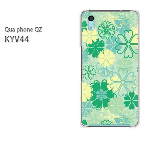 Qua Phone QZ KYV44 ケース ハードカバー プリント ゆうパケ クリア [花(グリーン)/kyv44-pc-new0066]