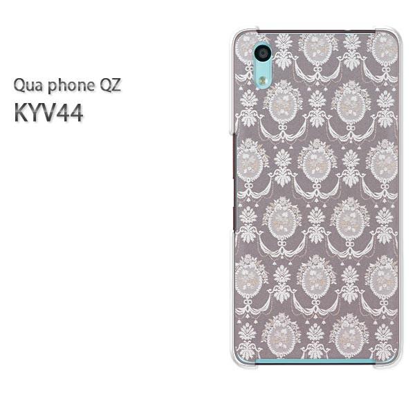Qua Phone QZ KYV44 ケース ハードカバー プリント ゆうパケ クリア [シンプル(グレー)/kyv44-pc-new0267]