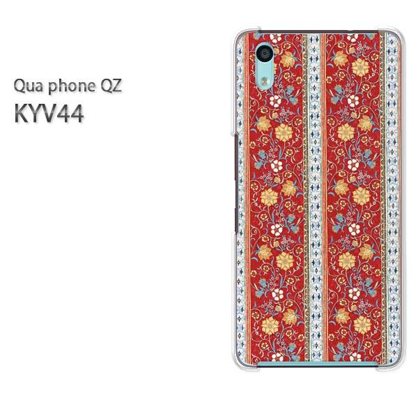 Qua Phone QZ KYV44 ケース ハードカバー プリント ゆうパケ クリア [花・ボーダー(赤)/kyv44-pc-new0313]