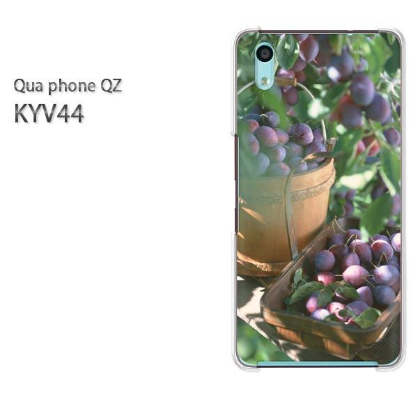 Qua Phone QZ KYV44 ケース ハードカバー プリント ゆうパケ クリア [スイーツ(紫)/kyv44-pc-new0382]