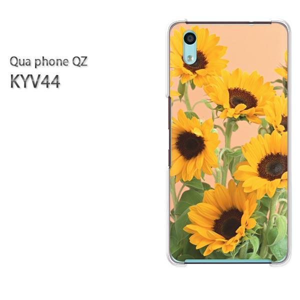 Qua Phone QZ KYV44 ケース ハードカバー プリント ゆうパケ クリア [花・ひまわり(黄)/kyv44-pc-new0588]