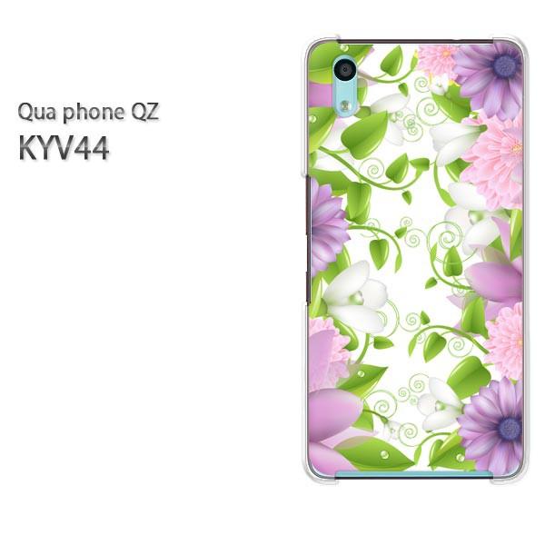 Qua Phone QZ KYV44 ケース ハードカバー プリント ゆうパケ クリア [花(グリーン・紫)/kyv44-pc-new0631]