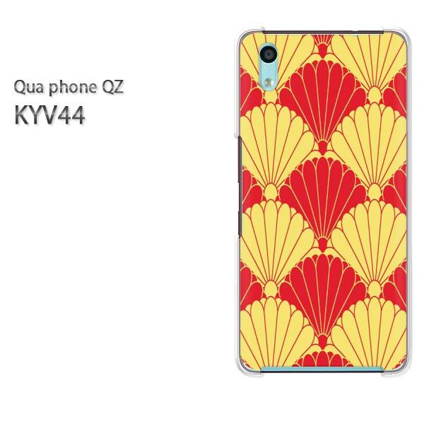 Qua Phone QZ KYV44 ケース ハードカバー プリント ゆうパケ クリア [和柄・扇(赤・黄)/kyv44-pc-new1211]