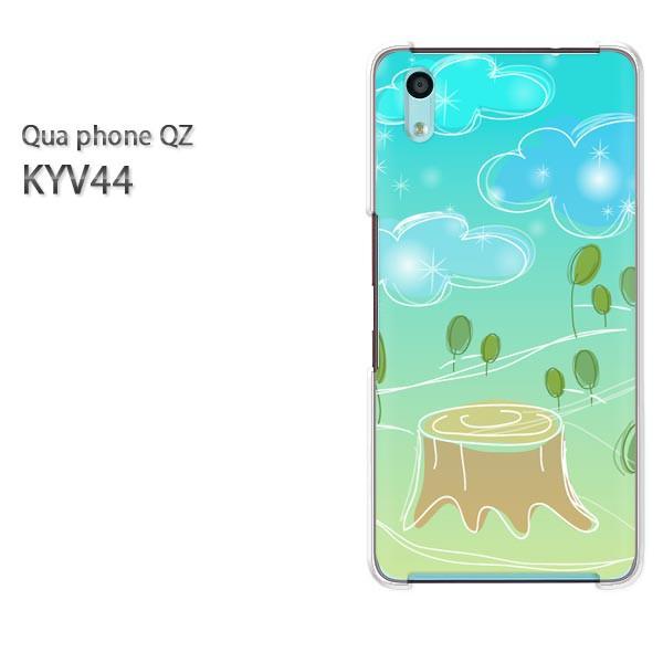 Qua Phone QZ KYV44 ケース ハードカバー プリント ゆうパケ送料無料 クリア [星・空(グリーン)/kyv44-pc-new1294]