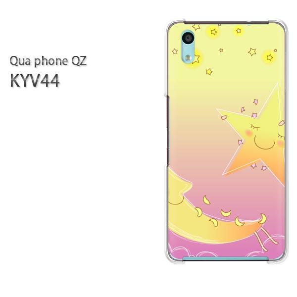 Qua Phone QZ KYV44 ケース ハードカバー プリント ゆうパケ送料無料 クリア [星・月(紫・黄)/kyv44-pc-new1311]