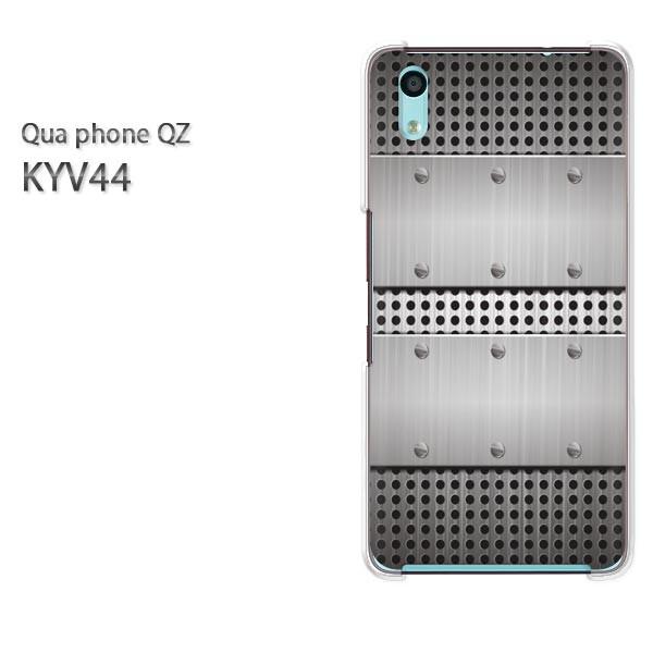 Qua Phone QZ KYV44 ケース ハードカバー プリント ゆうパケ クリア [シンプル・メタル(シルバー)/kyv44-pc-new1358]