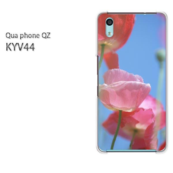 Qua Phone QZ KYV44 ケース ハードカバー プリント ゆうパケ クリア [花(ピンク)/kyv44-pc-new1527]
