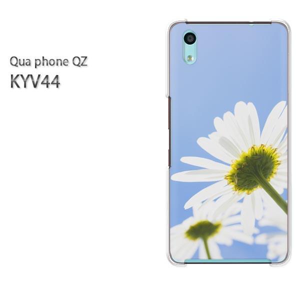 Qua Phone QZ KYV44 ケース ハードカバー プリント ゆうパケ送料無料 クリア [花・マーガレット(白)/kyv44-pc-new1543]