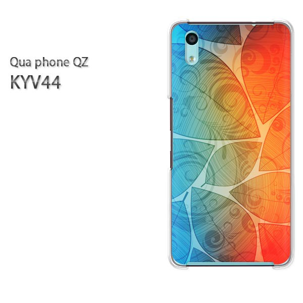 Qua Phone QZ KYV44 ケース ハードカバー プリント ゆうパケ クリア [花・葉(オレンジ・ブルー)/kyv44-pc-new1678]