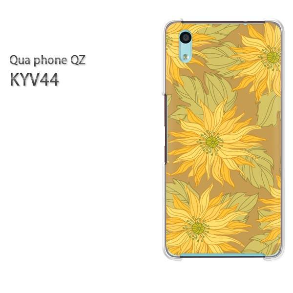Qua Phone QZ KYV44 ケース ハードカバー プリント ゆうパケ クリア [花・ひまわり(ブラウン)/kyv44-pc-new1725]