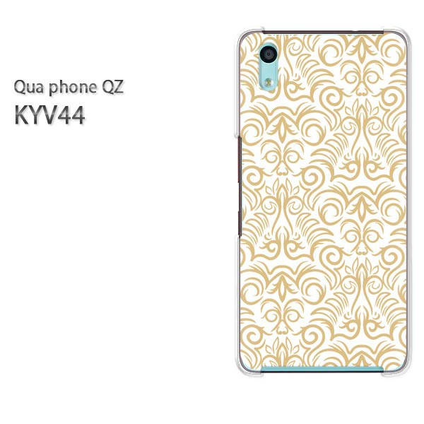Qua Phone QZ KYV44 ケース ハードカバー プリント ゆうパケ送料無料 クリア [シンプル(ベージュ)/kyv44-pc-new1779]