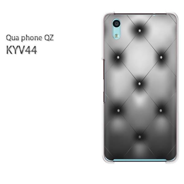 Qua Phone QZ KYV44 ケース ハードカバー プリント ゆうパケ クリア [シンプル・レザー(黒)/kyv44-pc-new1795]