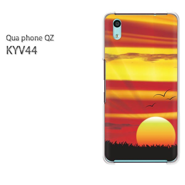 Qua Phone QZ KYV44 ケース ハードカバー プリント ゆうパケ クリア 【サンセット328/kyv44-PM328】