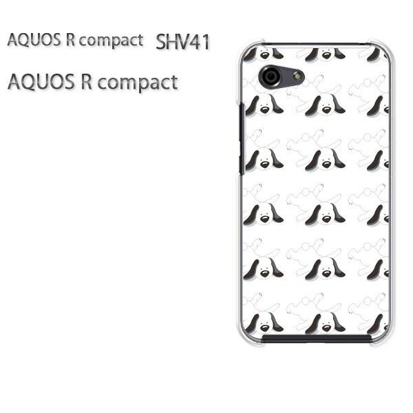 ゆうパケ スマホケース ハード AQUOS R compact SHV41 アクオス クリア 動物・犬(白)/shv41-pc-new0927]