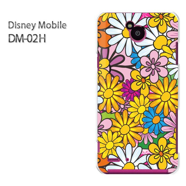 ゆうパケ docomo ドコモDisney mobile DM-02H ディズニーモバイルケース カバー アクセサリー スマホケース ハードスマートフォ