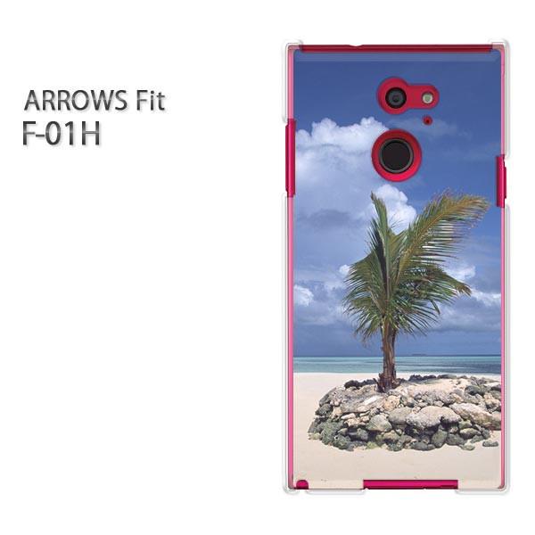 ゆうパケ【docomo ARROWS Fit F-01Hケース】[f01h ケース][ケース/カバー/CASE/ケ-ス][アクセサリー/スマホケース/スマートフォ