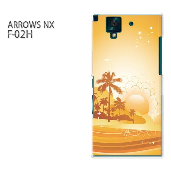 ゆうパケ【docomo ARROWS NX F-02Hケース】f02h ケース カバー CASE アローズアクセサリー スマホケース スマートフォン用カバー
