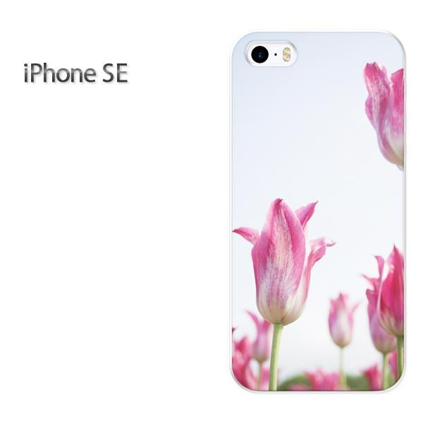 ゆうパケ!iPhone SE アイフォン se ケース カバーPC 透明 スマホ スマートフォン スマホケース デザイン 印刷iphone IPHONE ア