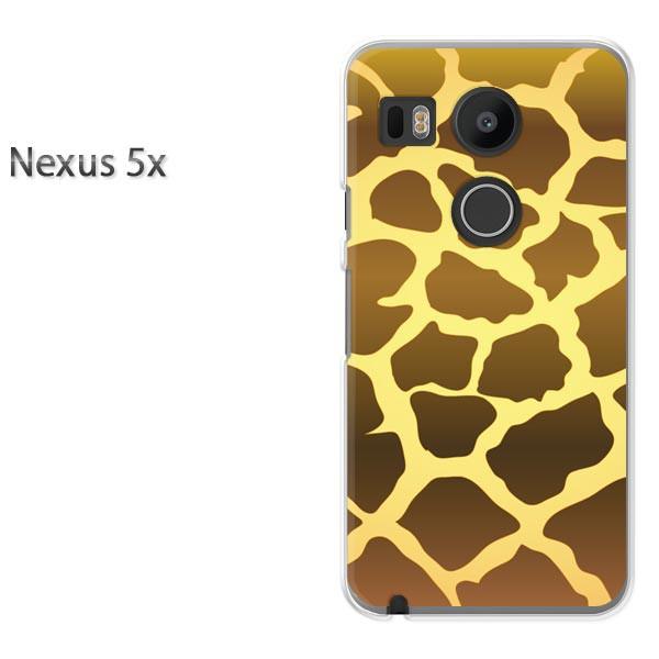 ゆうパケ!【docomo NEXUS 5x ケース】nexus5x ケース カバー CASE PC ハードケース ハードカバーアクセサリー スマホケース ス