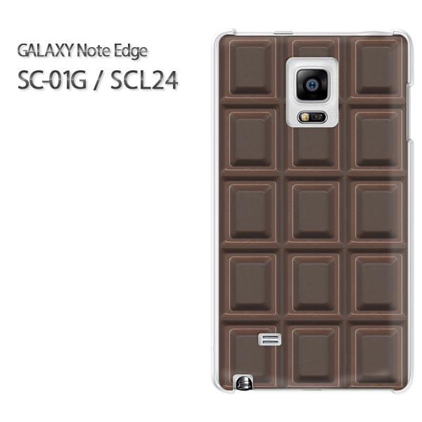 ゆうパケ【docomo/au GALAXY Note Edge SC-01G/SCL24ケース】[アクセサリー/スマホケース/スマートフォン用カバー]【板チョコ Bl