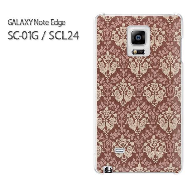 ゆうパケ【docomo/au GALAXY Note Edge SC-01G/SCL24ケース】[アクセサリー/スマホケース/スマートフォン用カバー][シンプル(赤)