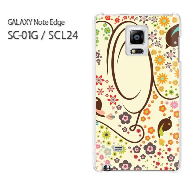 ゆうパケ【docomo/au GALAXY Note Edge SC-01G/SCL24ケース】[アクセサリー/スマホケース/スマートフォン用カバー][花・鳥・動物