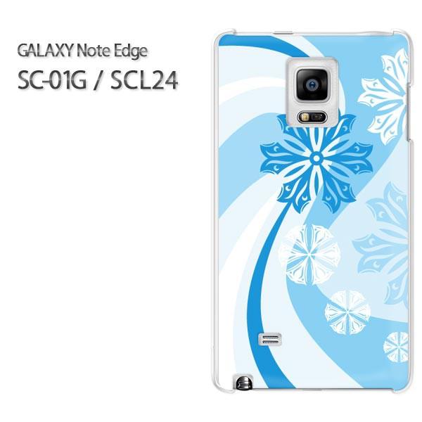 ゆうパケ【docomo/au GALAXY Note Edge SC-01G/SCL24ケース】[アクセサリー/スマホケース/スマートフォン用カバー][冬・シンプル