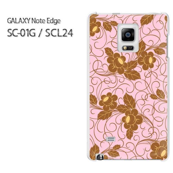 ゆうパケ【docomo/au GALAXY Note Edge SC-01G/SCL24ケース】[アクセサリー/スマホケース/スマートフォン用カバー][シンプル(ピ