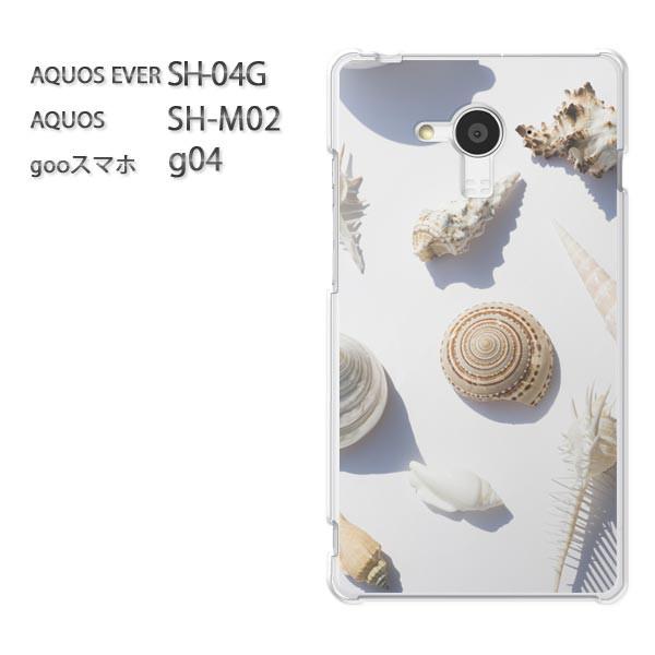 ゆうパケ【docomo AQUOS EVER SH-04G】【AQUOS SH-M02】【gooスマホ g04】sh04g shm02 G04 SIMフリー ケース カバー CASEアクセ