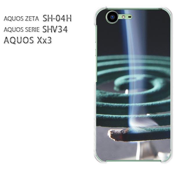ゆうパケdocomo au softbankAQUOS ZETA SH-04H AQUOS SERIE SHV34AQUOS Xx3sh04h shv34 aquos xx3 アクオスアクセサリー スマホ