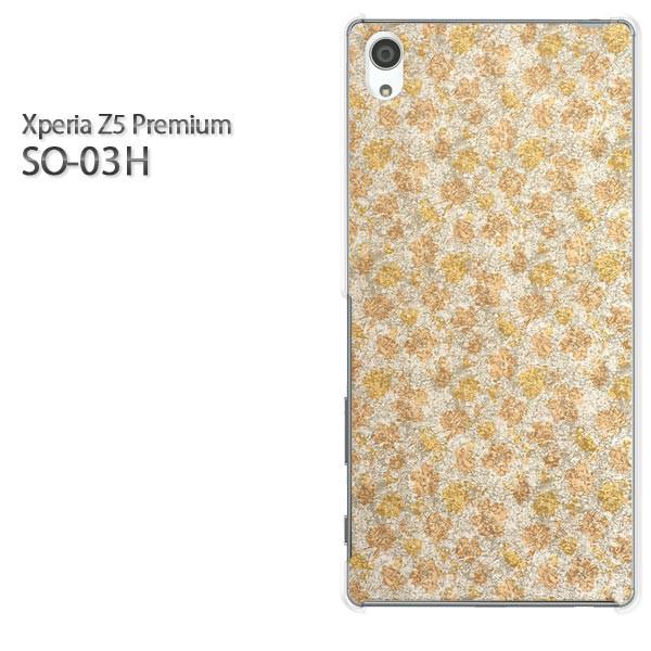 ゆうパケ【docomo/au XPERIA Z5 Premium SO-03H ケース】アクセサリー スマホケース スマートフォン用 カバー スマホ ハードカバ