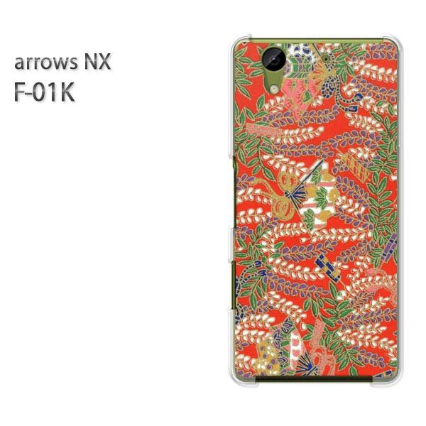 ゆうパケ スマホケース ハード arrows NX F-01Kクリア  [和柄(赤)/f01k-pc-ne189]