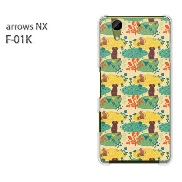 ゆうパケ スマホケース ハード arrows NX F-01Kクリア [動物(グリーン・黄)/f01k-pc-new0942]