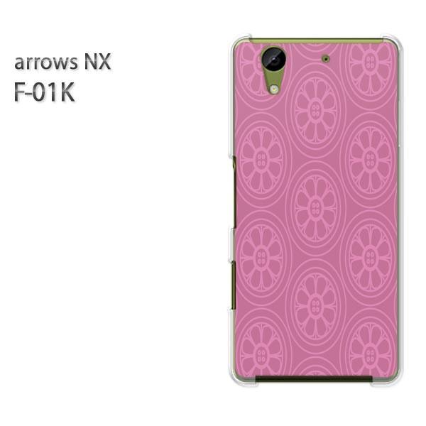 ゆうパケ スマホケース ハード arrows NX F-01Kクリア [和柄(ピンク)/f01k-pc-new1269]
