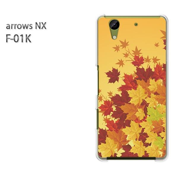 ゆうパケ スマホケース ハード arrows NX F-01Kクリア 【秋238/f01k-PM238】