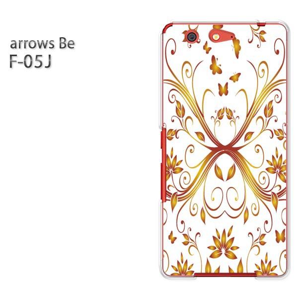 ゆうパケ スマホケース ハード arrows Be F-05Jクリア  花・蝶(オレンジ)/f05j-pc-ne022]