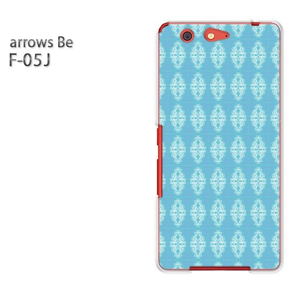 ゆうパケ スマホケース ハード arrows Be F-05Jクリア シンプル(ブルー)/f05j-pc-new0106]