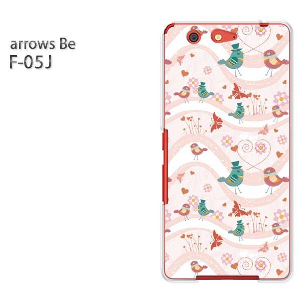 ゆうパケ スマホケース ハード arrows Be F-05Jクリア 動物・鳥(ピンク)/f05j-pc-new0950]