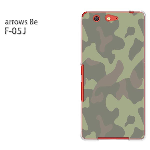 ゆうパケ スマホケース ハード arrows Be F-05Jクリア 迷彩・シンプル(グリーン)/f05j-pc-new1182]