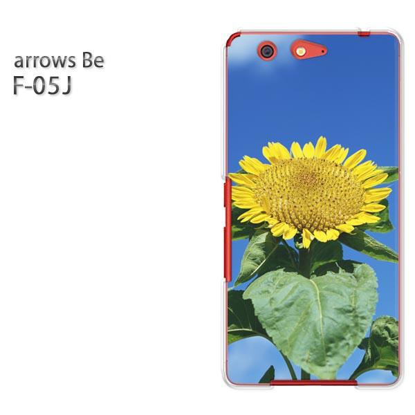 ゆうパケ スマホケース ハード arrows Be F-05Jクリア 花・ひまわり(黄)/f05j-pc-new1534]