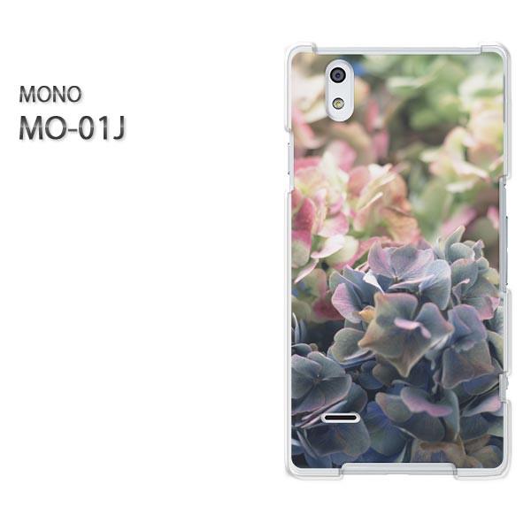 ゆうパケスマホケース ハード MONO MO-01Jクリア 花・あじさい(ピンク)/mo01j-pc-new0356]