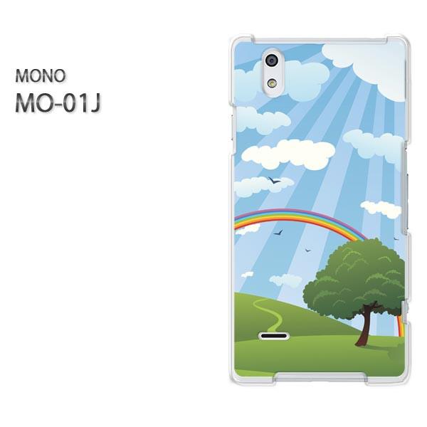 ゆうパケスマホケース ハード MONO MO-01Jクリア 【虹297/mo01j-PM297】