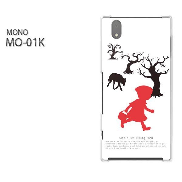 ゆうパケスマホケース ハード MONO MO-01Kクリア  [キャラ・シンプル(白)/mo01k-pc-ne302]