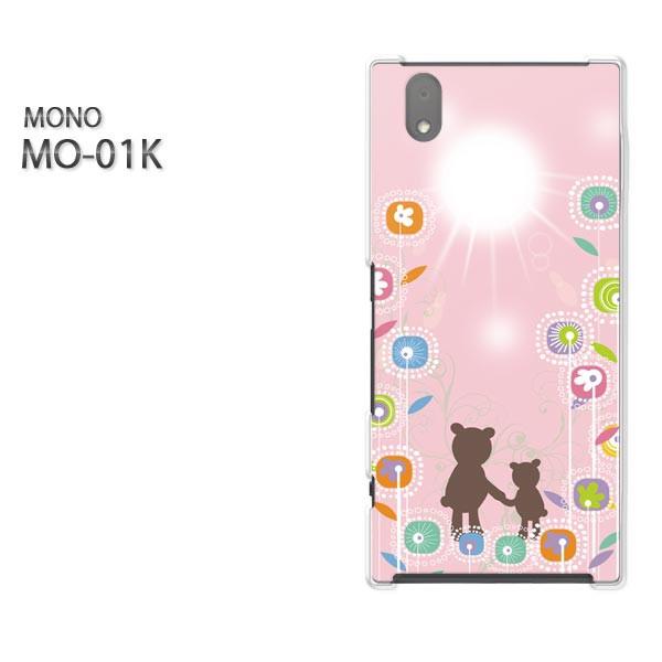 ゆうパケスマホケース ハード MONO MO-01Kクリア  クマ・シンプル・花(ピンク)/mo01k-pc-ne363]