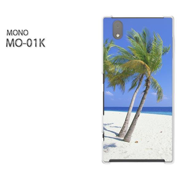 ゆうパケスマホケース ハード MONO MO-01Kクリア [夏・シンプル・ヤシの木・空(ブルー)/mo01k-pc-new0388]