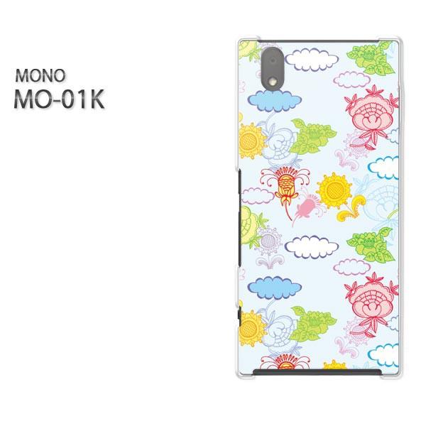 ゆうパケスマホケース ハード MONO MO-01Kクリア 花・ひまわり(ブルー)/mo01k-pc-new1089]