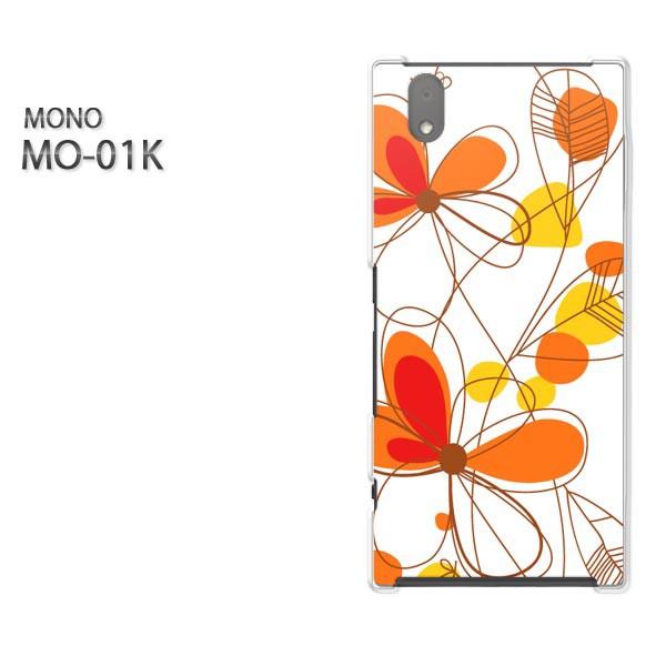 ゆうパケスマホケース ハード MONO MO-01Kクリア [花・シンプル(オレンジ)/mo01k-pc-new1482]