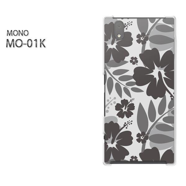 ゆうパケスマホケース ハード MONO MO-01Kクリア 花・ハイビスカス(グレー)/mo01k-pc-new1604]