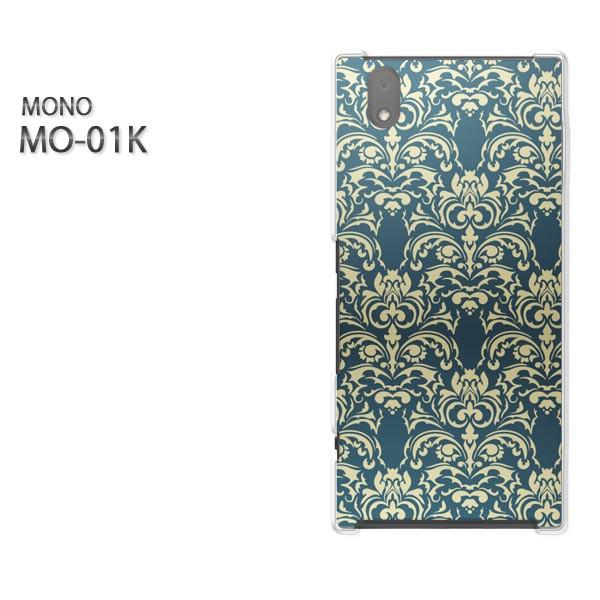 ゆうパケスマホケース ハード MONO MO-01Kクリア [シンプル(ブルー)/mo01k-pc-new1778]